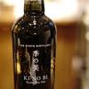 今年醸造開始のジン専門蒸留所による柚子香る国産ジン『京都蒸留所 季の美』