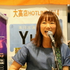 HOILINE2016 Vol.4 ライブレポート!
