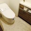 【節約】シンプルなトイレが節約につながる!