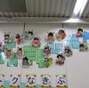 可愛いキツネっ子とキツネさんがいっぱいいる駅?! 南武線稲城長沼駅にて。