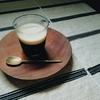 【レシピ】体を冷やさない、穀物コーヒーゼリーを作ろう!