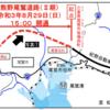 三重県 国道42号 熊野尾鷲道路(Ⅱ期)が全線開通