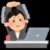【オススメ本】入門者のExcel VBA―初めての人にベストな学び方 (ブルーバックス)