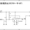 M51957B を用いた自動回復型なシンプル過放電防止回路