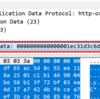 Proxyサーバを利用したURLフィルタ