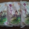 ふるさと納税でお得に商品ゲット!佐賀県唐津市からのお米が届きました