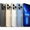 【#AppleEvents】Apple、A15 Bionicチップを搭載「iPhone 13 Pro」・「iPhone 13 Pro Max」を正式発表!
