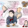 【しごと】「フォーラム通信」2019春号イラスト