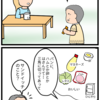 【脳梗塞】言葉の回復②