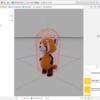 WWDC 2017 の SceneKit サンプル Fox 2 を調べる その3