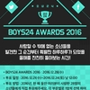 BOYS24 AWARDS 2016
