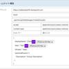 REST APIでチームサイトのテンプレートを使ってSharePointのサイトコレクションを作る方法。Flowにも組み込み可!
