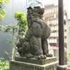 神社・お寺巡り 13(赤坂 日枝神社)