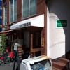 西大橋の「吉み乃製麺所 」