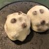 京都 出町ふたば『名代 豆餅』。東京でも西の絶品豆餅(豆大福)がデパ地下で購入できます。