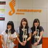 【イベント】トランペットコンサート開催!!