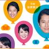 うたコン「作詞家・松本隆の世界」3/6 感想まとめ