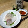 竹鶴 合鴨農法米純米酒