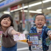 【ローソンスタンプラリー2019GW】お店をまわって仮面ライダーとプリキュアの景品ゲット!