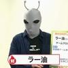 闘chゴジライン出張所「SIMPLEシリーズ」特集ありがとうございました!