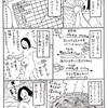 おクスリの時間ですよ!vol.4