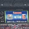2019 J1 第19節 横浜F・マリノス ー 浦和レッズ