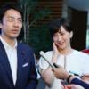 小泉進次郎氏が育休を取る意義と取った後の未来はどこに?