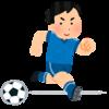 【サッカー】スローインを細かく追究していけば強くなる!?スローインについて語ります。