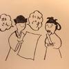 和紙が生まれて1400年