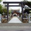 【御朱印】札幌市東区 札幌村神社