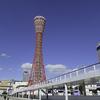 神戸ポートタワー、メリケンパーク辺りからハーバーランドまでリハビリ散歩
