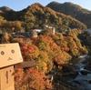 札幌市 定山渓紅葉スポットの定山渓大橋