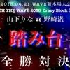 2018.4.21 プロレスリングWAVE「Saturday Night Fever '18 Apr.」東京・新木場1stRING