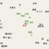 ブラウザで動くAI類語地図