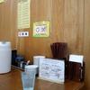 ラーメンハウス「まーさん堂」で「しょうゆラーメン」 500円(サービスデー)