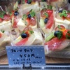 【岡山市北区】もりのくまさん🐻カントリーな雰囲気のかわいいケーキ屋さん🎶