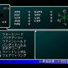 スターオーシャン2 Second Evolutionのこと(19)