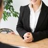 就職活動中の皆さんが、パイ型(Π型)人材を目指した方が良い理由