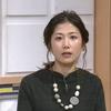 「ニュースチェック11」12月1日(木)放送分の感想