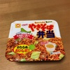 北海道の「焼きそば弁当」をおいしく食べるには