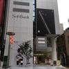 渋谷のソフトバンクショップでiPhone7/iPhone7Plusの在庫はあるのか?色・容量などの在庫状況を、店員さんに聞いてみた。
