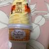 赤城乳業:たっぷりアップルパイ/ビスケットサンドビターキャラメル/ガリガリ君(白いサワー・大人いちご)/Sof' チーズ
