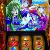 【聖闘士星矢海皇覚醒SP】設定456確定台稼働!!不橈不屈ZONEから奇跡を起こします。。
