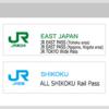 日本の鉄道はこのままでいいのだろうか  別冊1