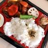 【グルメ】まいうな酢豚弁当\(^o^)/