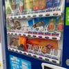 埼玉県 西川口の繁華街で自動販売機が...