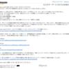 必見!Amazonを装った怪しいメール(警告)の件:Amazonカスタマーサービスからのお返事