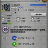 FFRK ☆4魔石実装と魔石継承のシステム