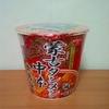 セブンプレミアムの蒙古タンメン中本『旨辛飯』が美味しくて私は幸せです。