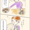 軽くて丈夫な食器『コレール』
